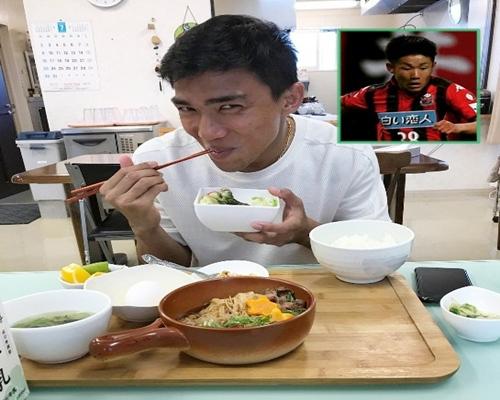 ballstep2 สาระฟุตบอลไทย